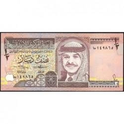 Jordanie - Pick 23b - 1/2 dinar - 1993 - Etat : TTB