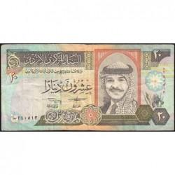 Jordanie - Pick 27a - 20 dinar - 1992 - Etat : TB