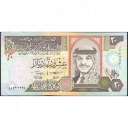 Jordanie - Pick 32a - 20 dinars - 1995 - Etat : TTB+