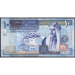 Jordanie - Pick 36c - 10 dinars - 2007 - Etat : TTB-