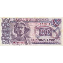 Albanie - Pick 055a - 100 lekë