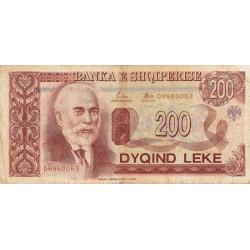 Albanie - Pick 056a - 200 lekë