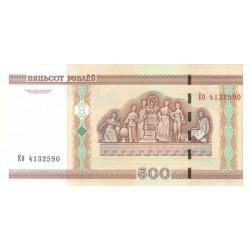 Bielorussie - Pick 27b - 500 rublei - 2000 (2011) - Etat : NEUF