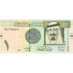 Arabie Saoudite - Pick 31a - 1 riyal