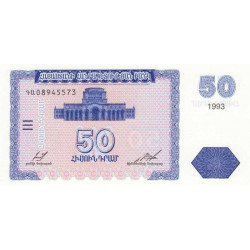 Arménie - Pick 35 - 50 dram - 1993 - Etat : NEUF