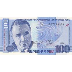 Arménie - Pick 42 - 100 dram - 1998 - Etat : NEUF