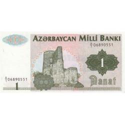 Azerbaïdjan - Pick 011 - 1 manat