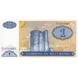 Azerbaïdjan - Pick 014 - 1 manat
