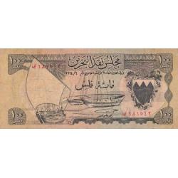 Bahrain - Pick 1 - 100 fils - 1967 - Etat : TB