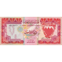 Bahrain - Pick 8 - 1 dinar - 1979 - Etat : TTB