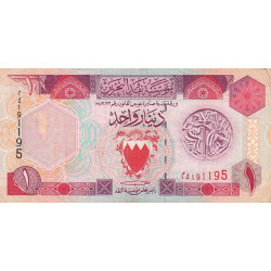 Bahrain - Pick 13 - 1 dinar - 1993 - Etat : TTB