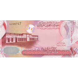 Bahrain - Pick 26 - 1 dinar - 2008 - Etat : NEUF
