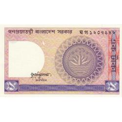 Bangladesh - Pick 6Ba3 - 1 taka