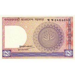 Bangladesh - Pick 6Bb - 1 taka - 1992 - Etat : NEUF