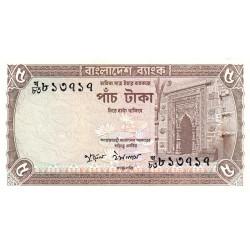 Bangladesh - Pick 20a - 5 taka - 1978 - Etat : SUP+