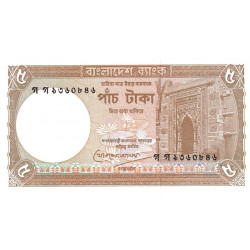 Bangladesh - Pick 25c2 - 5 taka - 1993 - Etat : NEUF