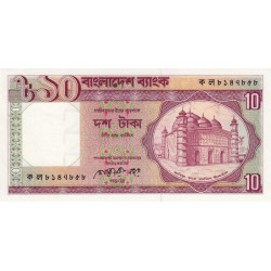 Bangladesh - Pick 26c1 - 10 taka - 1990 - Etat : SUP