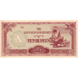 Birmanie - Pick 16b - 10 rupees