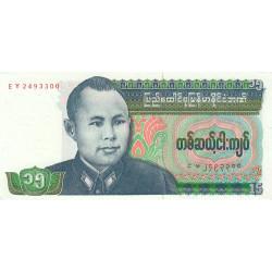 Birmanie - Pick 62 - 15 kyats - 1986 - Etat : NEUF