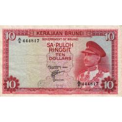 Brunei - Pick 3 - 10 dollars - 1967