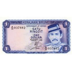Brunei - Pick 6c - 1 dollar - 1985 - Etat : NEUF