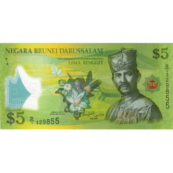Brunei - Pick 36 - 5 dollars - 2011