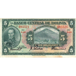 Bolivie - Pick 120_7 - 1 boliviano