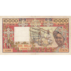 Bénin - Pick 209Bj - 10'000 francs - 1991