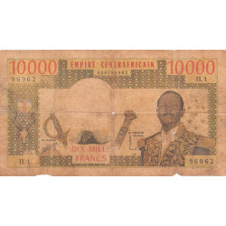 Centrafrique - Pick 8 - 10'000 francs - Etat : B+