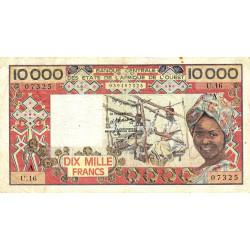 Côte d'Ivoire - Pick 109Ae - 10'000 francs - 1981 - Etat : TB