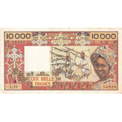 Côte d'Ivoire - Pick 109Af - 10'000 francs - 1984 - Etat : TTB