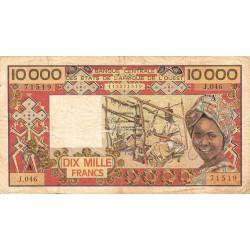 Côte d'Ivoire - Pick 109Aj- 10'000 francs - 1991 - Etat : TB-