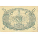 Martinique - Pick 6-3 - 5 francs - Etat : TTB+