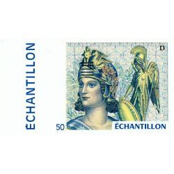 Athena à droite - 50 francs - DIS-04-B-01 - Couleur bleue dominante - Etat : NEUF