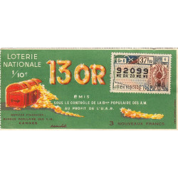 1962 - 1/10ème - Trésor