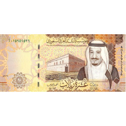 Arabie Saoudite - Pick 38 - 10 riyals