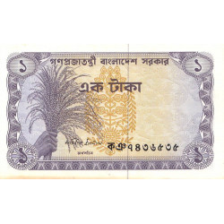 Bangladesh - Pick 5a - 1 taka - Etat : SUP