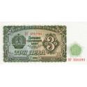 Bulgarie - Pick 81 - 3 leva - 1951 - Etat : NEUF