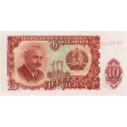 Bulgarie - Pick 83 - 10 leva