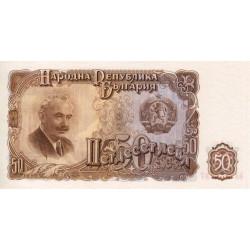 Bulgarie - Pick 85 - 50 leva