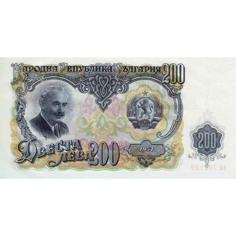 Bulgarie - Pick 87 - 200 leva - 1951 - Etat : NEUF
