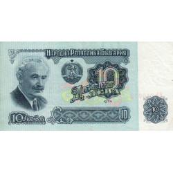 Bulgarie - Pick 96 - 10 leva