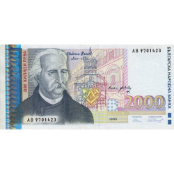 Bulgarie - Pick 107b - 2'000 leva - 1996 - Etat : SUP