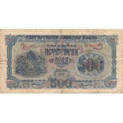 Bulgarie - Pick 71b - 500 leva