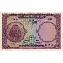 Cambodge - Pick 2 - 5 riels - 1955 - Etat : SUP