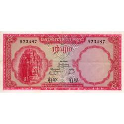 Cambodge - Pick 10b - 5 riels - 1965 - Etat : TTB+