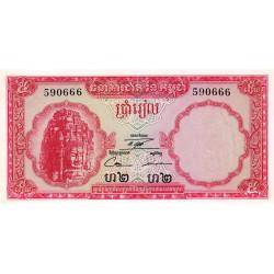 Cambodge - Pick 10c - 5 riels - 1972 - Etat : NEUF