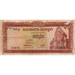 Cambodge - Pick 11a_1 - 10 riels - 1962 - Etat : B+