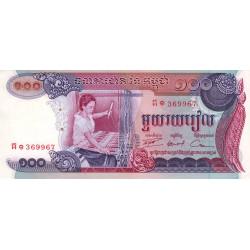Cambodge - Pick 15a - 100 riels - 1972 - Etat : NEUF