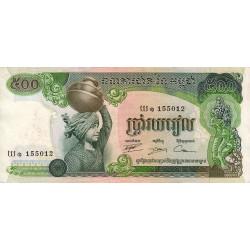 Cambodge - Pick 16a_2 - 500 riels